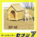 SW)送料無料!犬小屋がお買い得!!【屋外用木製犬舎】テラオ屋外両屋根犬舎(木屋根)SP-M ...