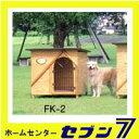 SW)送料無料!犬小屋がお買い得!!【屋外用木製犬舎】テラオ片屋根ドア付犬舎FK-2