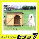 テラオ 犬小屋 画像