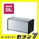03) 山崎産業 コンドル トイレ備品も多数ご用意しています。コンパクトサイズのタオルペーパーケース300(YE?02L?SA)