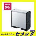 03) 山崎産業 コンドル トイレ備品も多数ご用意しています。大容量タイプのタオルペーパーケース600