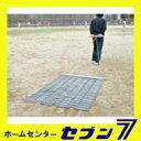 山崎産業 特殊ランニングマット F-76-1(1連)【RCP】