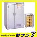 【送料無料】 エムケー精工 米保管庫 換気ファン付 RSS-112 玄米30kg×12袋用 [6俵用