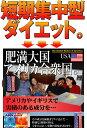 20070126祭5R)P-POY Amino W(ピーポイアミノダブル)