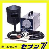 イクラ 交流アーク溶接機 IS-H120WSF 冷却ファン付 AC100V・200V兼用/冷却ファン付交流アーク溶接機【RCP】