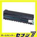 レーザートナーカートリッジLB312A純正品[富士通]