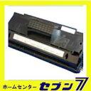 レーザートナーカートリッジPR-L3650-12リサイクル(再生)品[NEC]