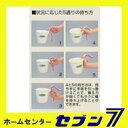 20070126祭5握力がなくても、ラクに扱える形状です 入浴応援 手おけ 535-172