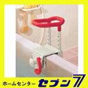 20070126祭5浴槽への出入りと浴槽内での姿勢保持に 高さ調節付浴槽手すりUST-130 536-600