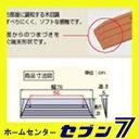 20070126祭5あつかいやすい軽量タイプで簡単な施工で設置できます 段差スロープEVA #50