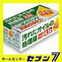 エーモン工業の、廃油処理BOX ポイパック 4.5L用です。