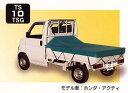 トラック シート 画像