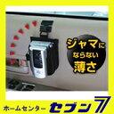 【ポイント10倍】03)旅行 出張 ドライブに スリムポケット JK−29【1105ドドンパ★セール】1108秋山