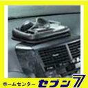 【ポイント10倍】03)旅行 出張 ドライブに レザートレイ JK−28【1105ドドンパ★セール】1108秋山