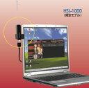 ★ポイント10倍★【10P20Feb09】236)USBワンセグTVチューナーHSL-1000