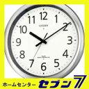 259)掛け時計パルウェーブM437(シチズン)【送料半額!2010年2月21日AM0時00分〜2010年2月24日AM9時59分】