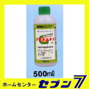 ☆ farming place registration product ☆【 RCP 】 to kill to 500 ml of weed killer グリホエキス ☆ roots