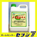 ☆ farming place registration product ☆【 RCP 】 to kill to weed killer グリホエキス 2L ☆ root