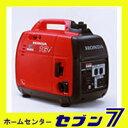 【ポイント10倍】227)【ホンダ】ポータブル発電機EU16i(HONDA)(インバーター)