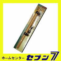 到 OMB 溶膠強 Rails 600 毫米 OM 122 扶手欄杆在入口樓梯、 廁所,安全扶手。