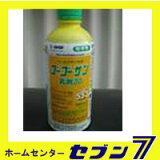 【!】ケース販売《BASF》ゴーゴーサン乳500mlx20本(1ケース)除草剤【smtb-MS】【RCP】