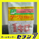 [free shipping!] 511 kg of case sale 《 Sankyo 》 ザーク D granules weed killers [smtb-MS] [RCP]