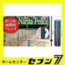 [free shipping!] 277) animal fences [maker direct shipment, collect on delivery impossibility] [smtb-MS] [RCPnewlife]