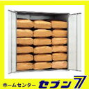 TCH-18(2 unit mouth) [smtb-MS] for nine (18 bags) storage of U.S. safekeeping to protect rice from free shipping Takayama mice (U.S. cabinet) [RCPnewlife]
