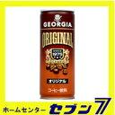 169) コカ・コーラ社 缶コーヒー オリジナル 250g 30本入り