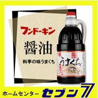 是fundokin,醬油酒家的味道umakuchi(1.5L:手瓶)[是醬油日式菜肴肉湯調料鍋湯,是湯鍋菜面湯煎雞蛋,是卷蛋湯簡單菜,是醬油日式高湯醬油國產九州大分]