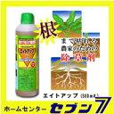 除草剤 エイトアップ 液剤  500ml農耕地用 根まで枯らす除草剤 農薬 【RCP】