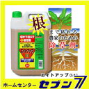 A weed killer, pesticide (Ministry of Agriculture, Forestry and Fisheries registration product) for eight up solution 5L farming ground [RCP]