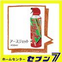 アースジェット 450mL缶 [虫除け・殺虫剤殺虫スプレー]...