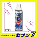 凍殺ジェット 300ml フマキラー [虫除け・殺虫剤殺虫ス...