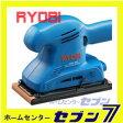 【DIY・工具】【電動工具】【研削・研磨】 サンダ MS-30【RCP】