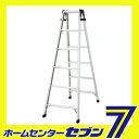 【送料無料】はしご兼用脚立RC2.0-18【1.7m】[rc18 1台 はしご 脚立 アルミ 作業台