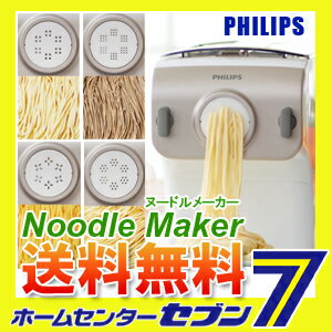 Noodle maker Philips he2365/01 (HR2365/01) s the noodle of instrument noodle Home household kitchen appliances for noodle Cap attachment noodle maker noodle machine machine.""