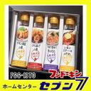 フンドーキン ギフト FGG-13TO(7877) (チキン南蛮の素/からあげの素/りゅうきゅう丼の...