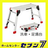 ������̵���ۥ���� ���� DRX-0752 �ϥ�����[drx 0752 1�� ���� ����� ���� ��Ω ����� Ƨ���� Ĺë�� �Ϥ����� hasegawa Ω��]��RCP��