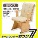 【送料無料】 回転イス ダイニングテーブル用 KKC0050 コイズミ [KKC0050 暖房 こたつ チェア 椅子]【RCP】