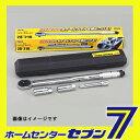 トルクレンチ5pcセット No.2060 大橋産業 BAL [自動車 工具]【RCP】