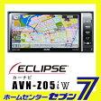 【送料無料】 イクリプス カーナビ 7型WVGA AVシステム AVN-Z05iW ECLIPSE  [AVNZ05iW メモリーナビゲーション内蔵 SD/DVD/Bluetooth/Wi-Fi/地上デジタルTV/カー用品/カーナビゲーション]【RCP】