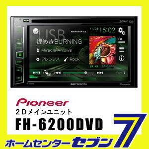 送料無料パイオニアオーディオ2DINメインユニット62V型ワイドVGAモニター/DVD-V/VCD/