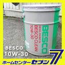 【送料無料】ベスコ BESCO クリーン ディーゼルエンジンオイル 10W-30 (20L) いすゞ純