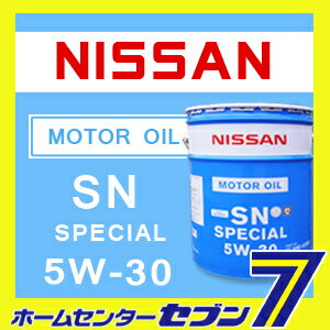 スペシャル モーター ニッサン