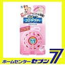 おむつゴミサワデー ピンク 2.7ml 小林製薬 [消臭 芳香]【RCP】
