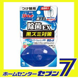 液体ブルーレットおくだけ除菌EX トイレタンク芳香洗浄剤 詰め替え用 パワーウォッシュの香り 70ml 小林製薬 [ブルーレットおくだけ 替え 液体洗剤 トイレ用]