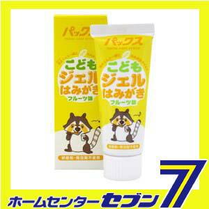 Pax 孩子凝膠 hamigaki 50 g [大同兒童牙膏,太陽油]