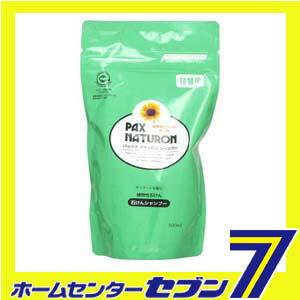 パックスナチュロンシャンプー詰替用500ml(石鹸シャンプー)[太陽油脂パックスナチュロン石鹸シャンプー]【02P18Jun16】