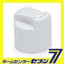 つけもの石 1型 新輝合成 [漬物石 漬け物石 漬物用重石 ...